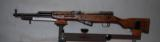 SKS Chinese, all matching - 1 of 7