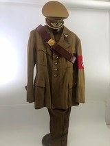 Rare Nazi Political Leaders Uniform