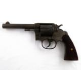 Colt New Service Revolver 455 Eley Cal. Northwest Mounted Police - 1 of 7