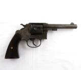 Colt New Service Revolver 455 Eley Cal. Northwest Mounted Police - 2 of 7