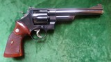 "Smith & Wesson Mod. 25 no dash. 6 1/2"" bl. 45 ACP like new 95% - 2 of 8"