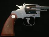 Colt Officers Model with flat top and adjustable front and rear sights in 22LR - 5 of 7