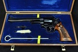 """Smith & Wesson Model 57 - 41 Magnum 8 3/8"""" Mint in Wooden Box - 1 of 13"""