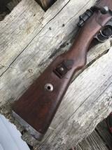 German WWII K98 CE 41 - 4 of 15