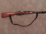 RUSSIAN MOSIN-NAGANT M44 CARBINE