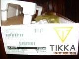Tikka (Beretta USA) Limited production bolt rifle- cal 8x57 blue and walnut