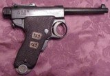 For sale: Rare Papa Nambu Pistol