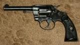 For Eale: Colt Police Positive .32 NP