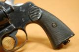 COLT NEW SERVICE WWI 1915 .455 ELEY - 2 of 12