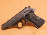 Walther PP (Blank AC Slide, No Banner, Late War 1945 WW2, Nazi German)
