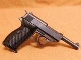 Spreewerk P.38 (CYQ, Cog Hammer, Y-Block) Nazi German WW2 Spreewerke P38 - 7 of 13