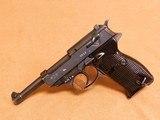 Spreewerk P.38 (CYQ, Cog Hammer, Y-Block) Nazi German WW2 Spreewerke P38 - 1 of 13