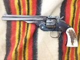 Smith and Wesson Schofield 2000 like new, no box