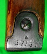 Mosin Nagat made in 1923 in 7.62 x 54R - 10 of 15