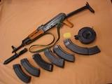 Chinese 56S AK47