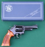 Smith & Wesson Model 19-4, .357 Combat Magnum Revolver