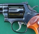 Smith & Wesson Model 19-4, .357 Combat Magnum Revolver - 7 of 14