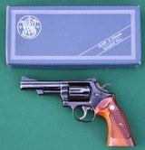Smith & Wesson Model 19-4, .357 Combat Magnum Revolver - 2 of 14