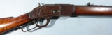 WINCHESTER MODEL 1873 LEVER ACTION .44-40 CAL. RIFLE CA. 1890.