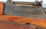 LATE WW2 OR WWII WALTHER K43 AC45 8X57 SEMI AUTO RIFLE WITH EAGLE 359 CODE ALL MATCHING. - 5 of 11