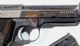 BOXED MAADI CO. EGYPTIAN HELWAN 9MM SEMI-AUTO PISTOL IMPORTED BY INTERARMS. - 4 of 7
