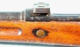 WW1 IMPERIAL GERMAN MAUSER GEW 98 8MM SNIPER RIFLE. - 4 of 7