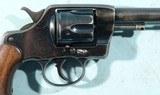 """SPANISH-AMERICAN WAR ERA COLT U.S. ARMY MODEL 1901 D.A. .38 LONG COLT CAL. 6"""" REVOLVER. - 3 of 8"""