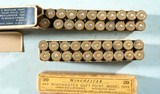 TWO BOXES (20 EA.) EARLY WINCHESTER .405 WIN. CARTRIDGES OR AMMUNITION (AMMO) CIRCA EARLY 1900'S. - 3 of 6