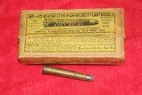 Winchester .32-40 High Velocity Cartridges - 8 of 8
