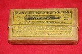 Winchester .32-40 High Velocity Cartridges - 1 of 8