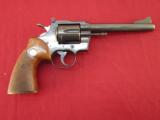 Colt Trooper .357 Magnum Like New