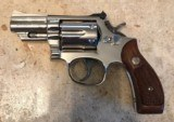 Smith and Wesson 19-4 (nickel, 2 inch)