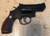 Smith and Wesson 19-4 (blue, 2 inch) - 2 of 7