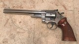 Smith and Wesson 57 (8 3/8 inch, nickel, full target)