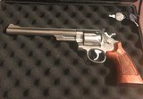 Smith and Wesson 629 (8 3/8, target grips)