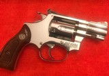 Smith and Wesson 651-1 (2 in., rare, box, polished)