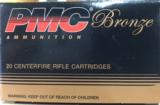 PMC Bronze .223 Rem 55 gr FMJ 1000 Round Case - 4 of 5