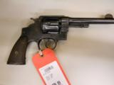 SMITH & WESSON1917 - 2 of 2