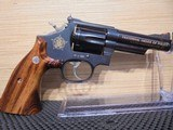 SMITH & WESSON MODEL 19 .357 MAG FRATERNAL ORDER OF POLICE