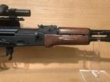 Century Arms RI2551-N RAS47 7.62X39 - 4 of 12