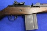 James River Armory M14