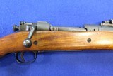 US Springfield M1903 Mk. I