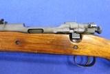 US Springfield M1903 Mk. I - 7 of 10