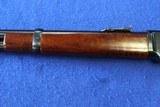 Cimarron Model 1873 Saddle-Ring Carbine - 7 of 8