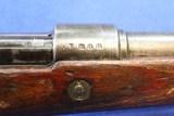 """WWII German K98k """"337 40"""" Code - 2 of 13"""