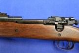 US Remington M1903 - 6 of 10