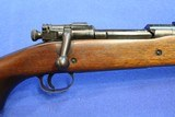 US Remington M1903