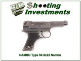 Japanese Type 94 NAMBU 8x22 Nambu
