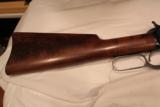 Winchester Model 92 SRC as new full magazine 44WCF - 4 of 10