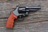 Smith & Wesson - 57-5 Mountain Gun - .41 Mag - 1 of 2